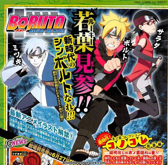 Anime News New Naruto Anime Movie Featuring Naruto S: Boruto -Naruto The Movie- Film's Boruto, Sarada, Mitsuki