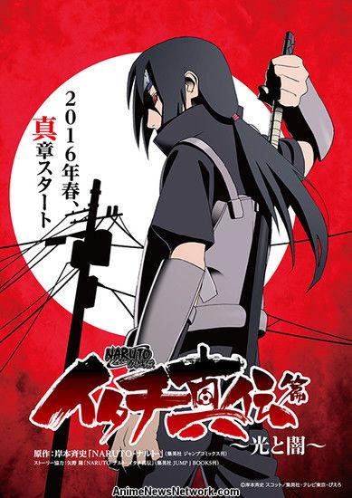 Infos en vrac concernant la licence Naruto Naruto-shinden-mv
