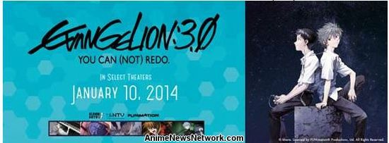 Official release date and theater listing for evangelion 30 you official release date and theater listing for evangelion 30 you can not redo announced for north america sciox Image collections