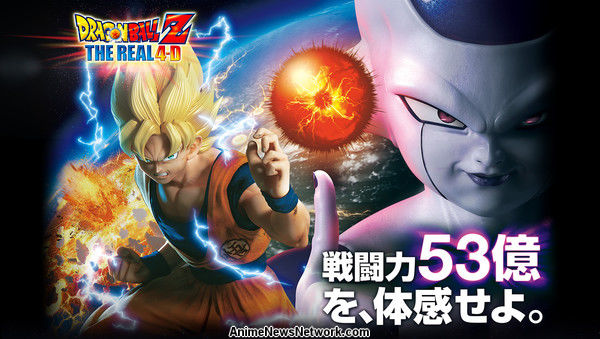 Dragon Ball Xenoverse 2 powers up for PC on 28 October
