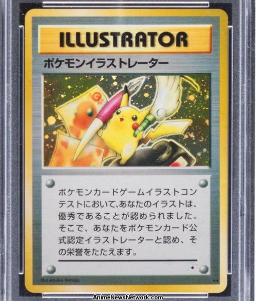 Elusive 'Pikachu Illustrator' Pokémon card sells for record $54970 at auction
