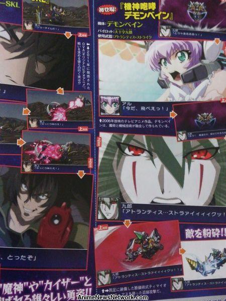 Super Robot Wars MX / Characters - TV Tropes