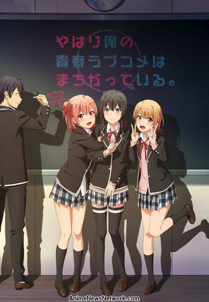 My Teen Romantic Comedy SNAFU Anime's 3rd Season Previews and Official Image/Poster | The Anime Podcast