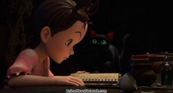 2 c0558 t1 0072.jpg - Earwig and The Witch, un film firmato Studio Ghibli in animazione 3D