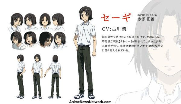taboo tattoo anime unveils main cast character designs news anime news network. Black Bedroom Furniture Sets. Home Design Ideas