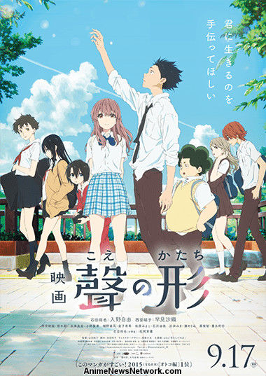 A Silent Voice Anime Film Tops 1 Billion Yen in 12 Days