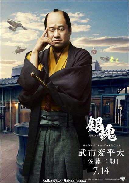 Jiro Sato como Henpeita Takechi