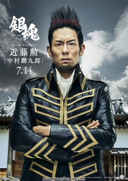 Kankurō Nakamura VI como Isao Kondo, comandante del shinsengumi.
