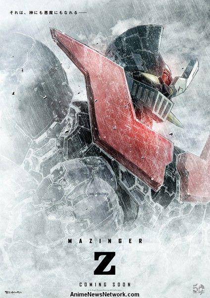 Gran Mazinger Aparece Mazinger Z: Infinity Película de Anime