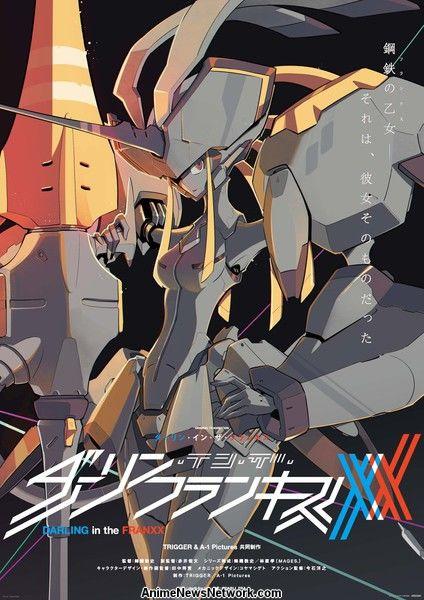 DARLING en el Anuncio de Anime de FRANXX revela la quinta ronda de per