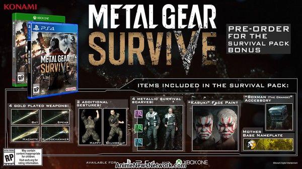 لعبة Metal Gear Survive