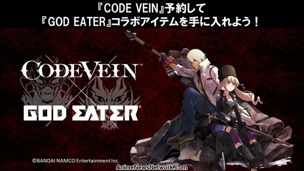 Bandai Namco confirms that CODE VEIN will release on September 26th