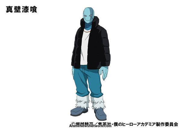 My Hero Academia Shikkui Makabe