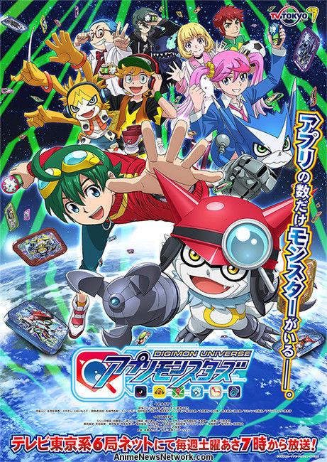 [DISCUSSÃO/SPOILERS] DIGIMON UNIVERSE: APPLI MONSTERS - Página 8 Digimon-universe-kv