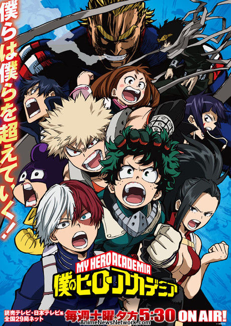 key visual my hero academia