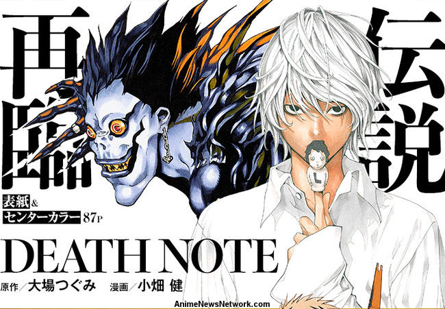 Jump Sq Magazine Publishes Death Note Manga S New 1 Shot