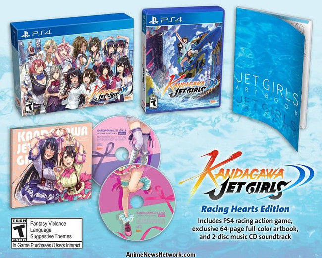 Kandagawa Jet Girls Game's Trailer Reveals August 25 Release
