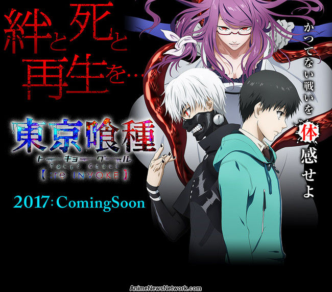 gioco Tokyo Ghoul