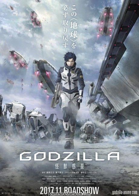 visual Godzilla film anime