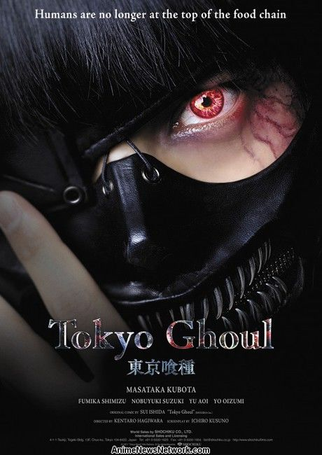 ©Tokyo Ghoul Live-Action