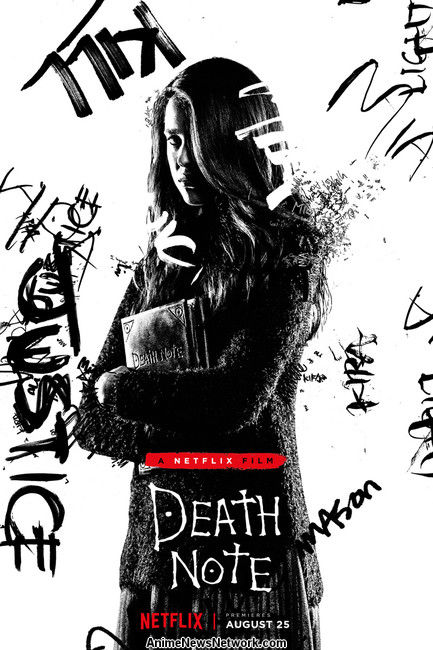 poster mia death note