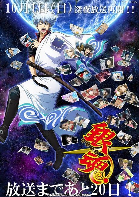 Gintama's 'Porori Arc' Anime Premieres on October 1 - News ...