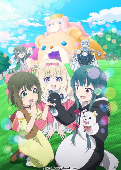Kuma Kuma Kuma Bear Anime révèle son deuxième visuel - News | Mangas