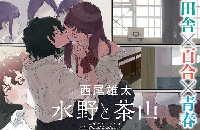randki yukari persona 3 fes wwe natalya i tyson kidd dating