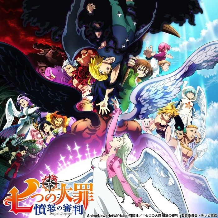 visual baru season 4 nanatsu no taizai