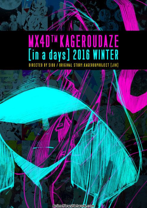 [VOCALOID/LN/MANGA/ANIME] Kagerou Project Kageroudaze01