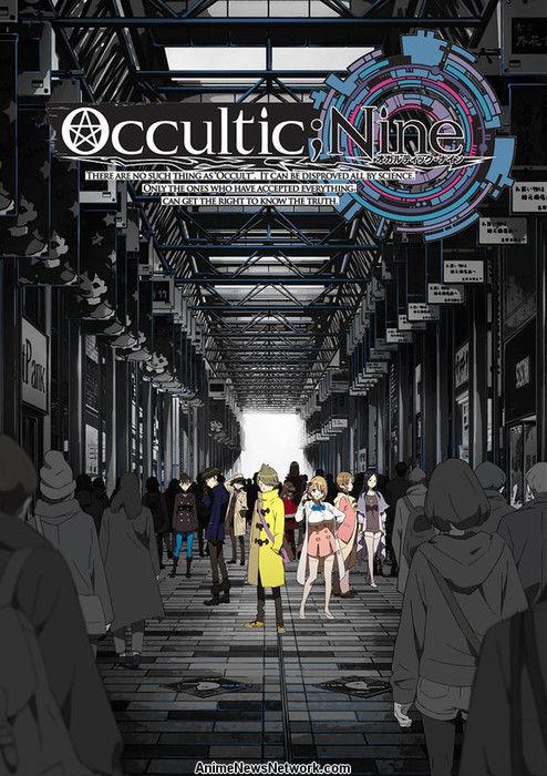 Resultado de imagen de occultic nine poster