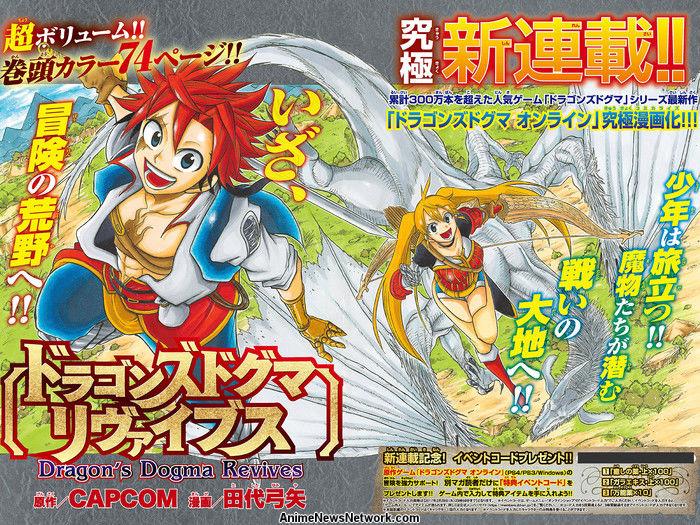 http://www.animenewsnetwork.com/thumbnails/max700x700/cms/news/110821/dd.jpg