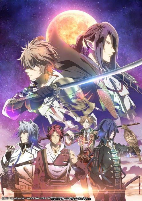 El video promocional de Anime Sangre de Noche de Sengoku revela su de
