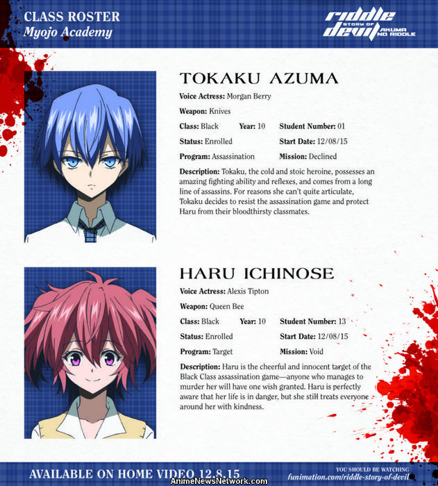 Watch Salvation Ss 1 2017 Ep 1 Online Free: Riddle Story Of Devil (Akuma No Riddle) Dub Preview