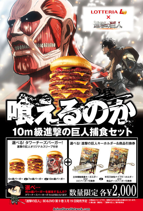 News On Attack On titans Main-4-