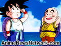 Dragon Ball Z (d)