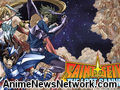 Saint Seiya: The Lost Canvas (s)