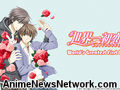 Sekai Ichi Hatsukoi - World's Greatest First Love (s)