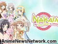 Nakaimo - My Sister is Among Them! (s)