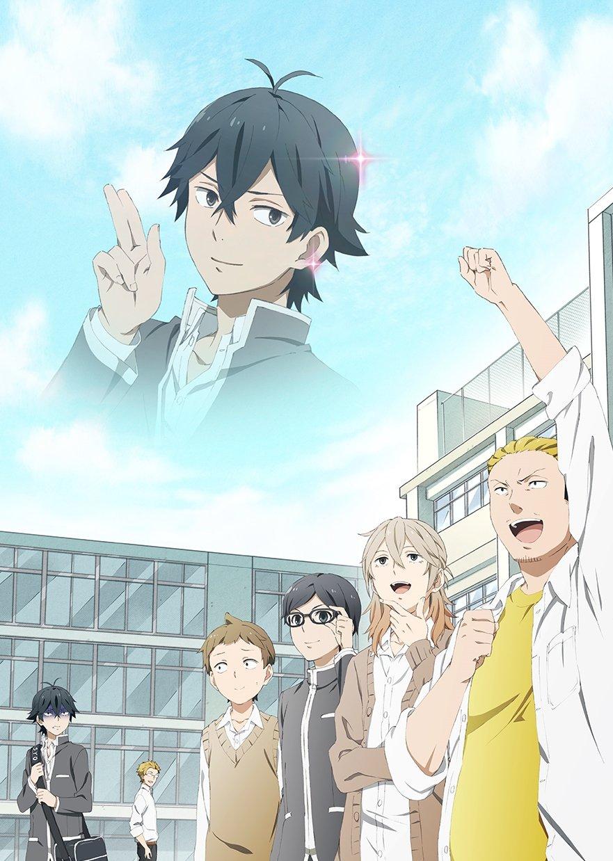 Anime Spotlight - Handa-kun - Anime News Network