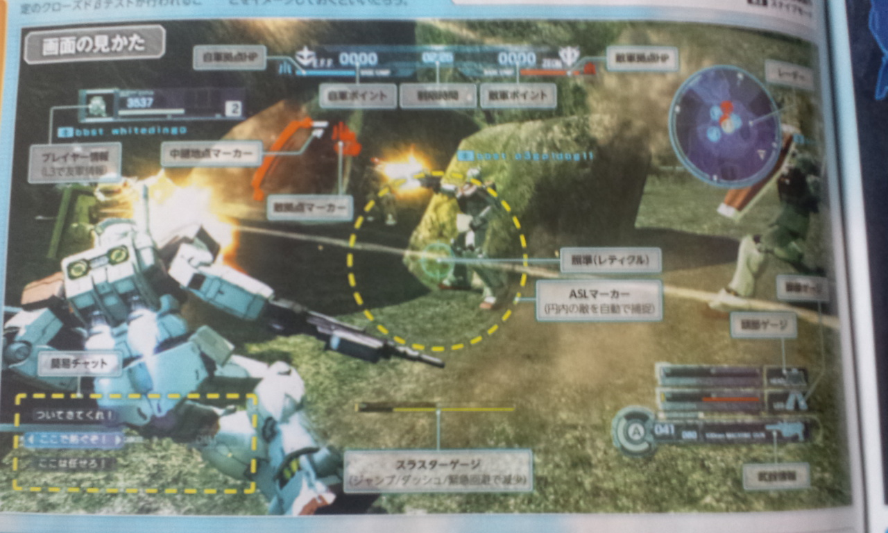 gundam gets free to play online game for ps3 interest anime news