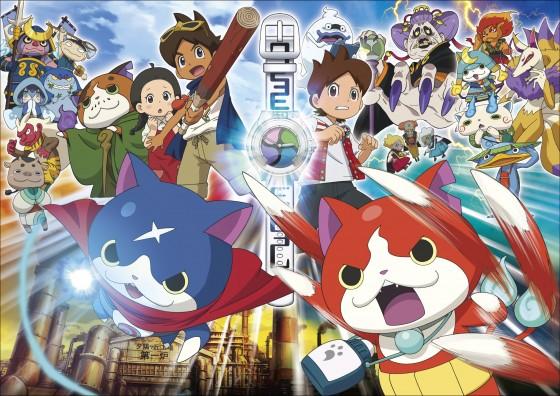 Yo Kai Watch The Movie Anime News Network