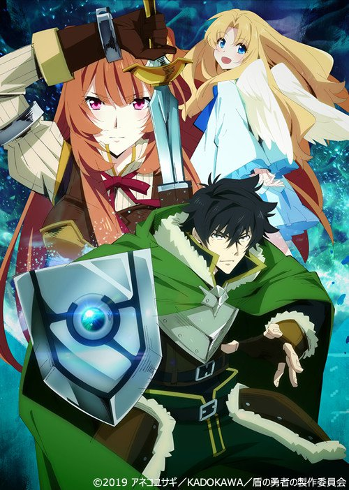 The Rising of The Shield Hero (TV) - Anime News Network