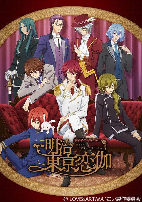 Meiji Tokyo Renka Tv Anime News Network