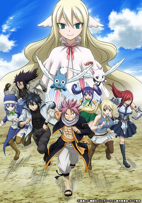 Fairy Tail Tv 3 2018 Anime News Network