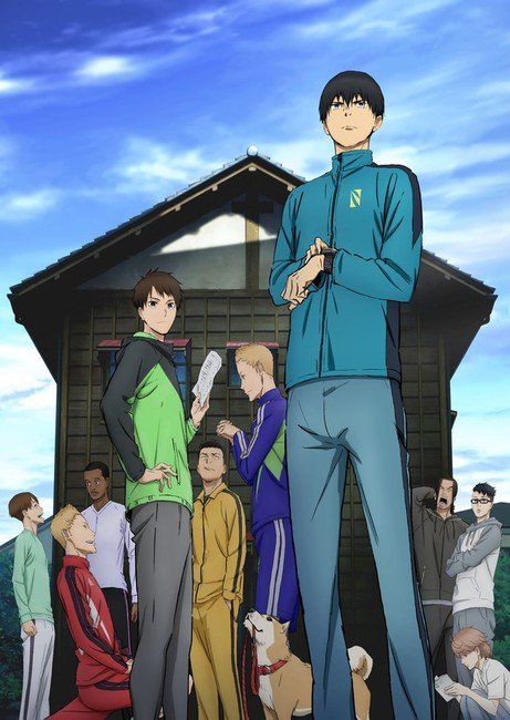 Run with the Wind (TV) - Anime News Network