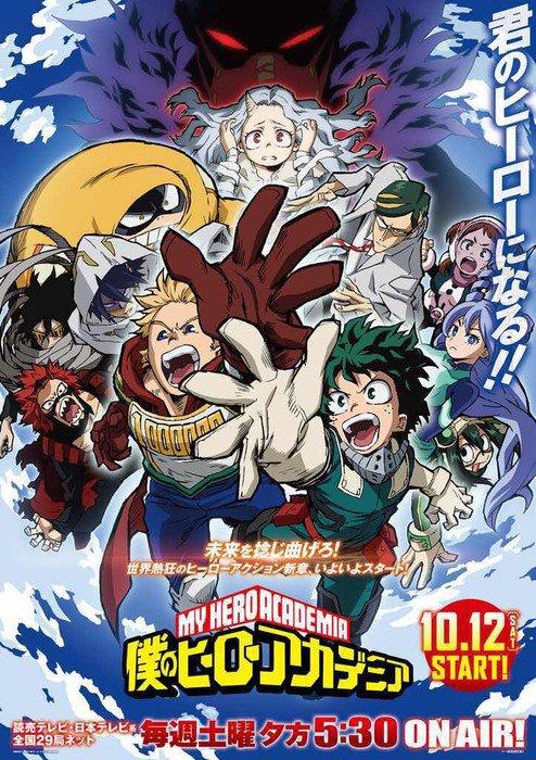 My Hero Academia Tv 4 Anime News Network