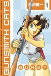 Gunsmith Cats Burst GN 1