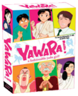Yawara! DVD Box Set 1