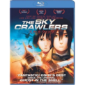 Sky Crawlers, The (Blu-ray)